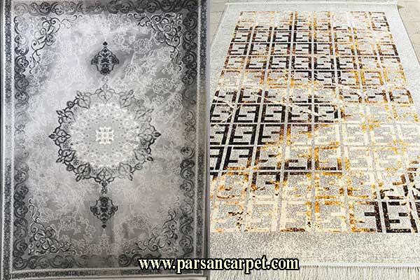 فرش مدرن ارزان