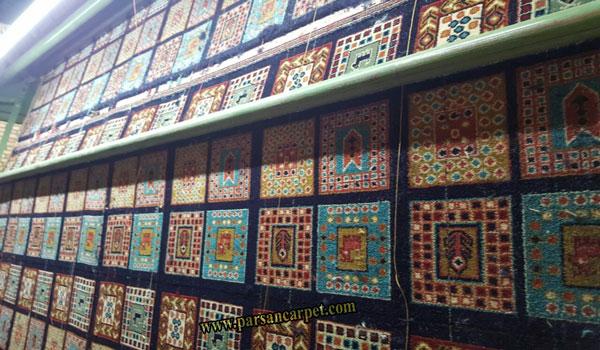 کارخانه گلیم اصفهان