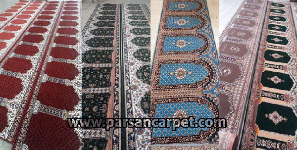 فرش سجاده ای طرح محرابی
