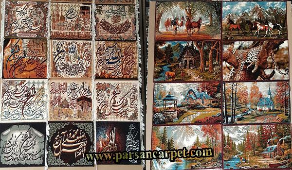 تابلو فرش ارزان قیمت