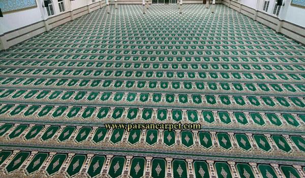 شرکت سجاده فرش